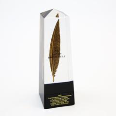 IABC Las Vegas Bronze Quill